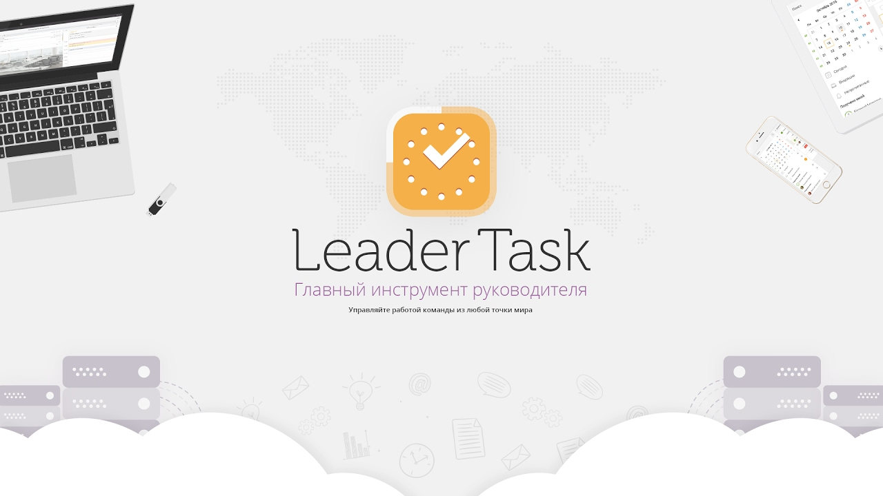 leadertask portable