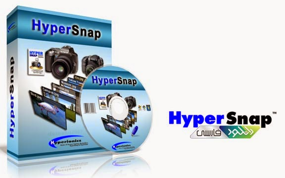 hypersnap license key